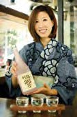 Ayaka-Ito.jpg